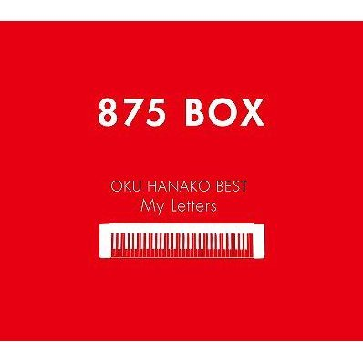Oku Hanako Best - My Letters Hanako Box [3CD+2DVD Limited Edition]