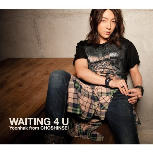 Waiting 4 U [Limited Edition Type A]