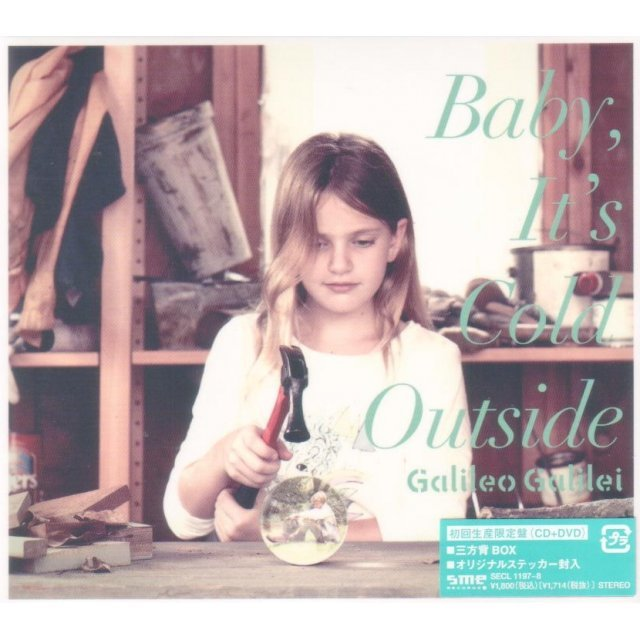 Baby It's Cold Outside [CD+DVD Limited Edition]