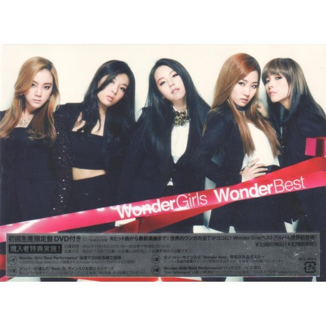 Wonder Best Korea / U.S.A / Japan 2007-2012 [CD+DVD Limited Edition]