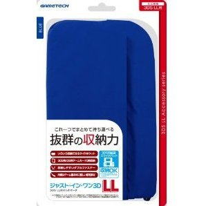 Just In One 3DS LL Multi Pouch (Blue)