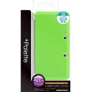+Palette Rubber Hardcover for 3DS (Lime Green)