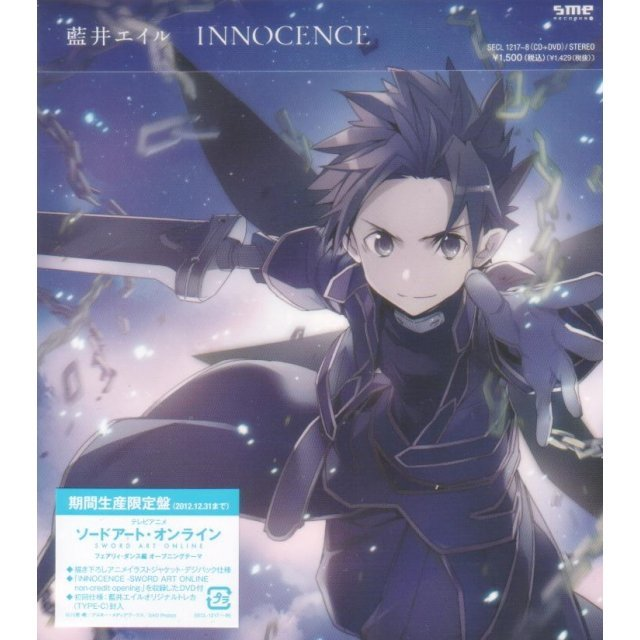 Innocence [CD+DVD Limited Pressing Anime Edition]