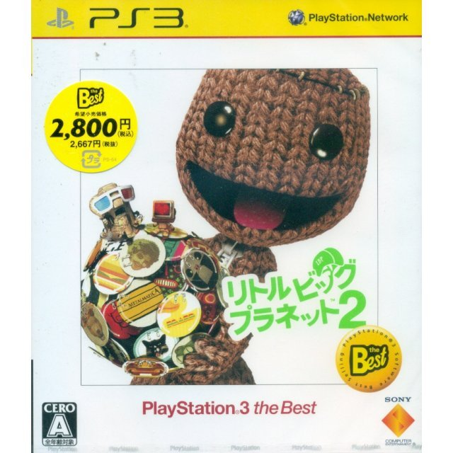 LittleBigPlanet 2 (PlayStation3 the Best)
