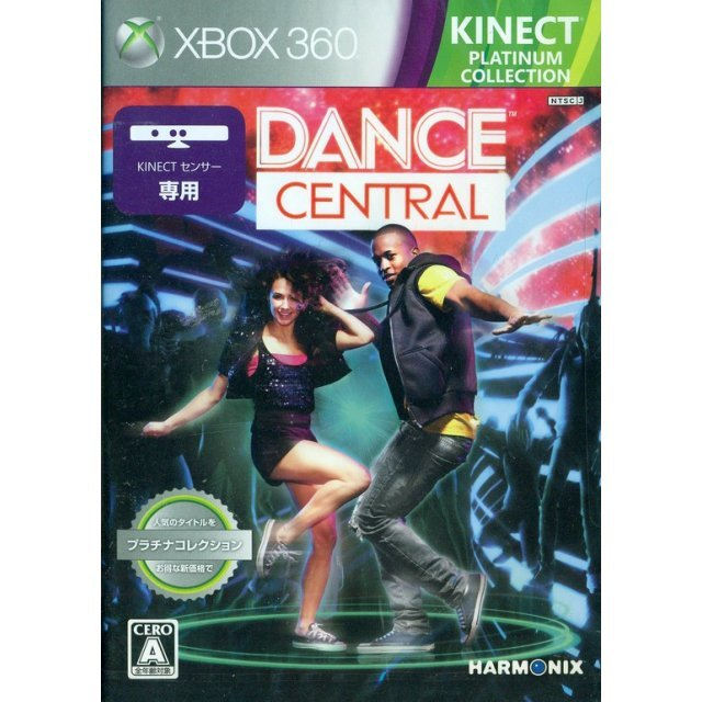 Dance Central (Platinum Collection)