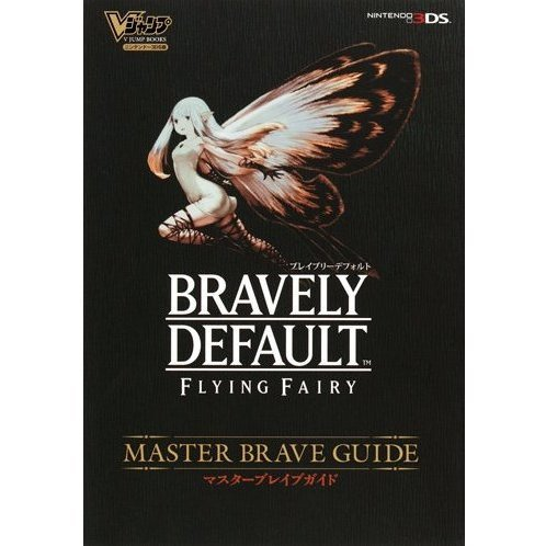 Bravely Default: Flying Fairy Official Guide Book