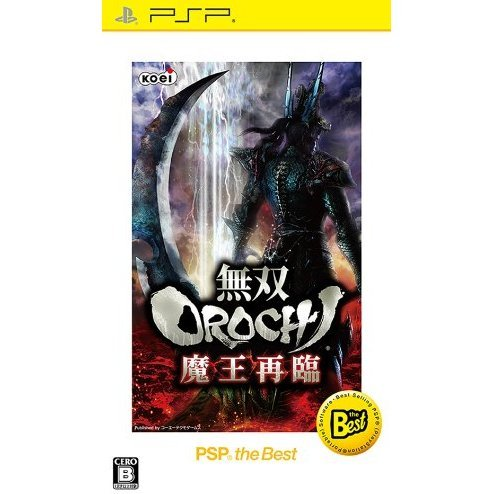 Musou Orochi: Maou Sairin (PSP the Best) [New Price Version]