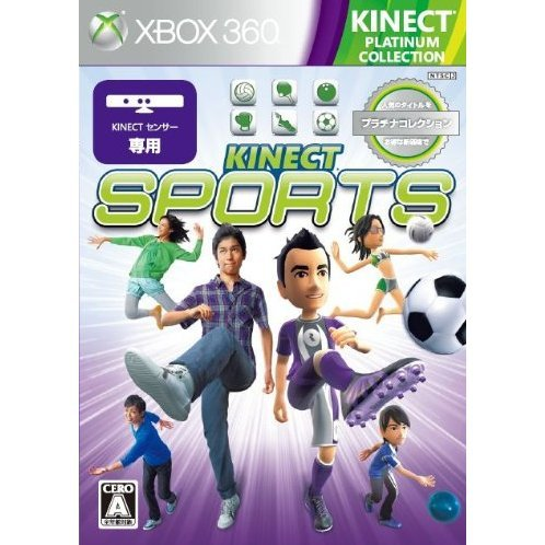 Kinect Sports (Platinum Collection)