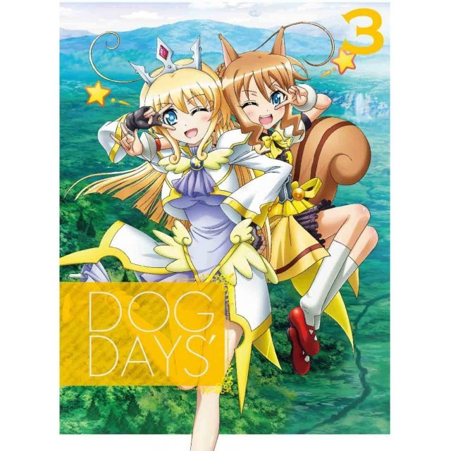Dog Days' 3 [DVD+CD Limited Edition]