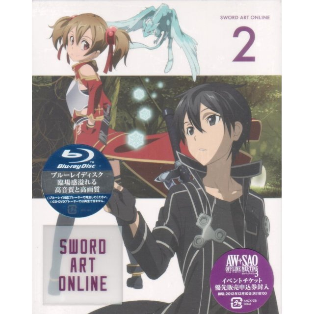 Sword Art Online 2 [Blu-ray+CD Limited Edition]