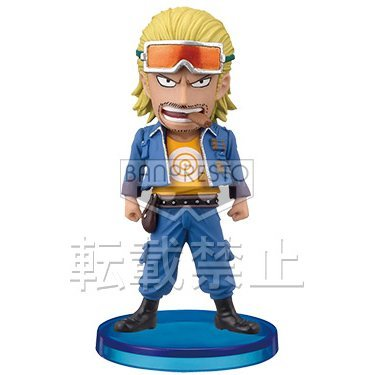One Piece World Collectable Pre-Painted PVC Figure Vol.26: Paulie