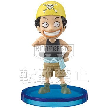 One Piece World Collectable Pre-Painted PVC Figure Vol.27: Usopp