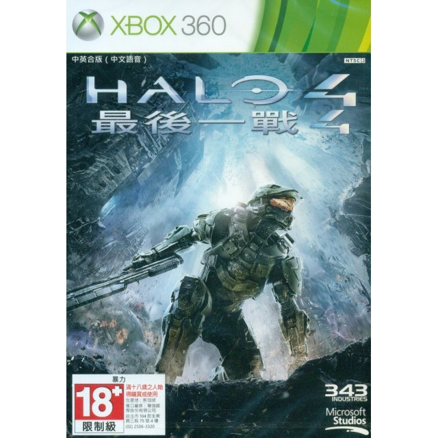 Halo 4 (Chinese Version)
