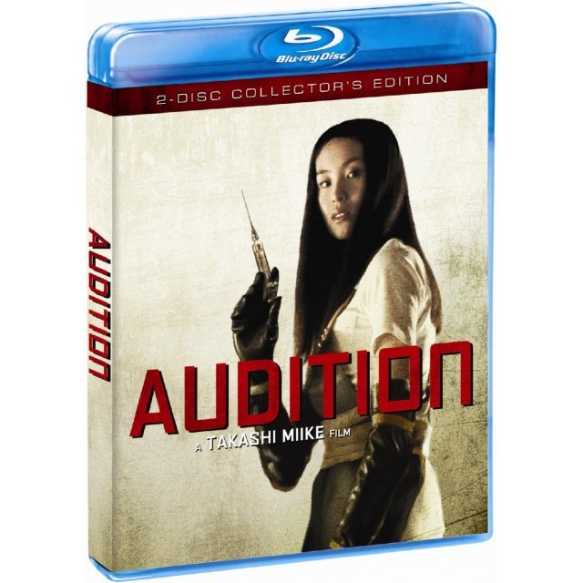 Audition (Collector's Edition)