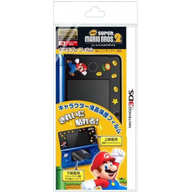 Character Film New Mario 2 for 3DS (Type C)
