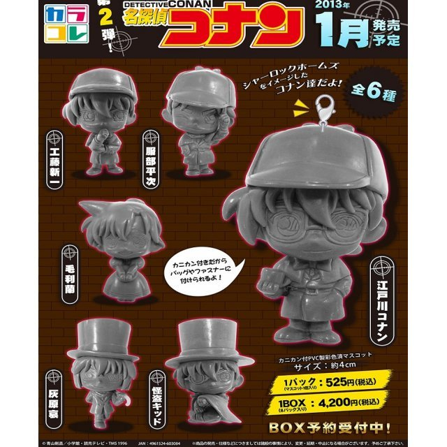 Color Collection - Detective Conan Trading Mascot Vol.2
