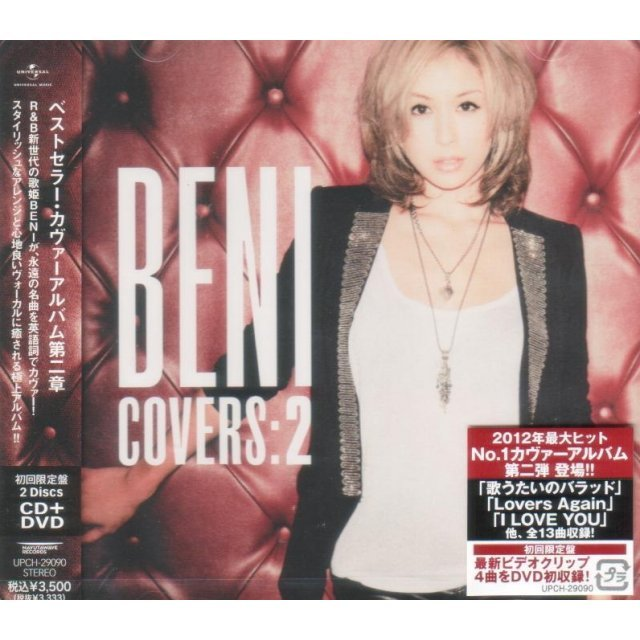 Covers 2 [CD+DVD Limited Edition]
