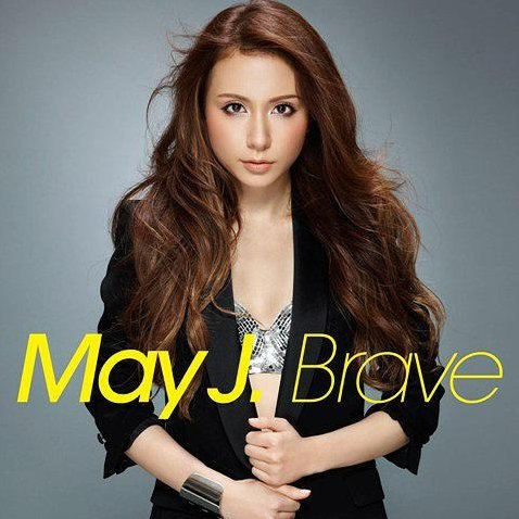 Brave [CD+DVD Limited Edition]