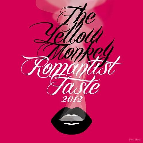 Romantist Taste 2012 [Limited Edition]