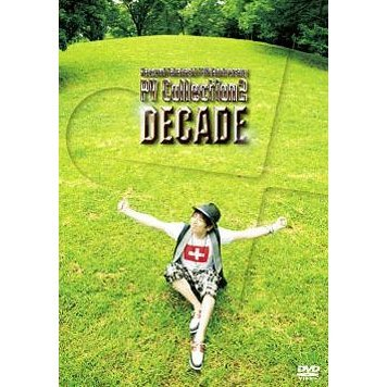Decade Naozumi Takahashi 10th Anniversary Pv Collection 2