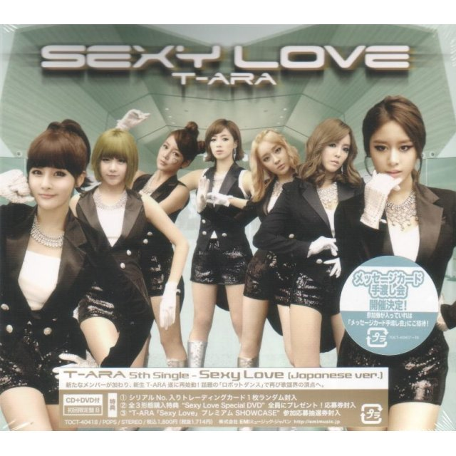 Sexy Love Japanese Ver. [CD+DVD Limited Edition Type B]