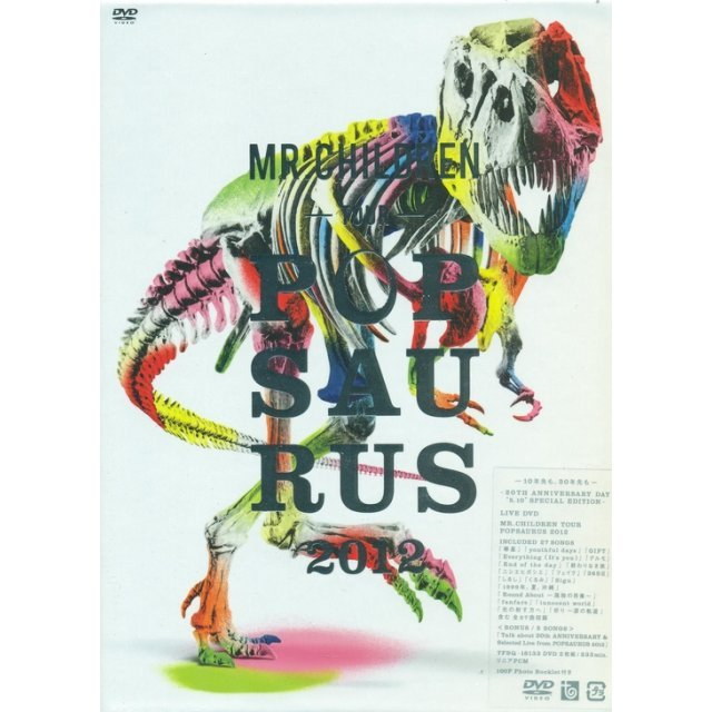 20th Anniversary Day - 5.10 Special Edition / Mr.Children Tour Popsaurus 2012
