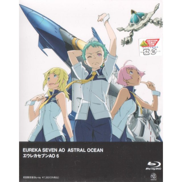 Eureka Seven Ao 6 [Limited Edition]