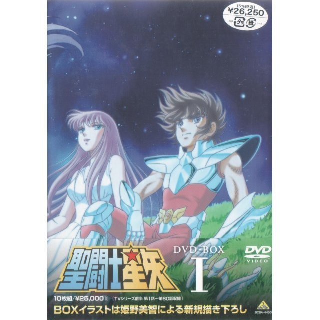 Saint Seiya Dvd Box 1