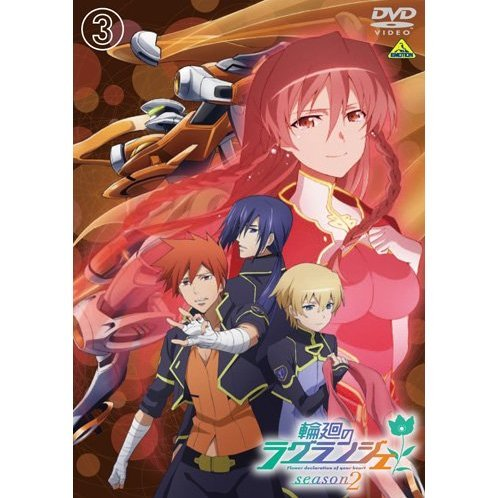 Rinne No Lagrange / Lagrange - The Flower Of Rin-ne Season 2 Vol.3