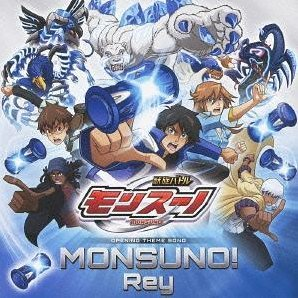 Monsuno (Monsuno Intro Theme)