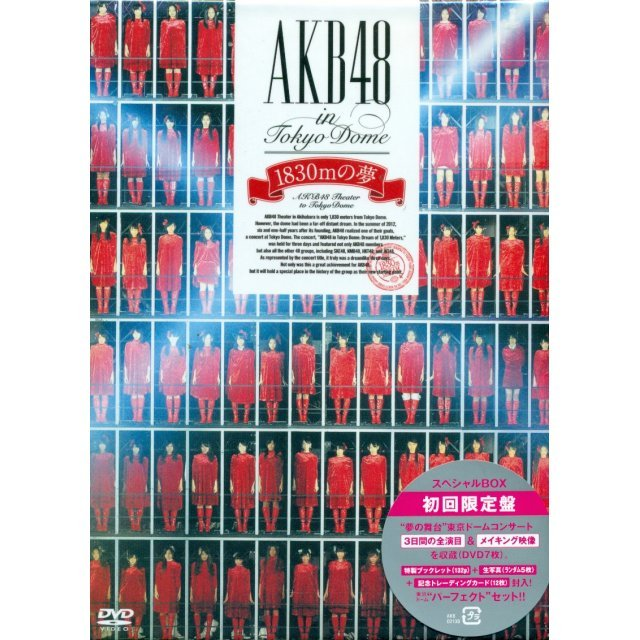 Akb48 In Tokyo Dome - 1830m No Yume - Special Box [Limited Edition]