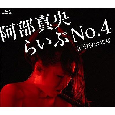 Live No.4 At Shibuya Kokaido [Limited Edition]