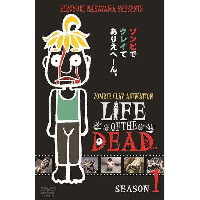 Life Of The Dead Season 1