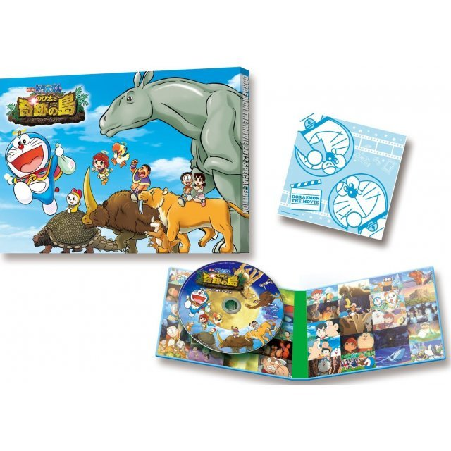 Doraemon: Nobita And The Island Of Miracles Animal Adventure Blu-ray Special Edition