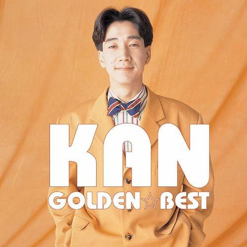 Golden Best Kan [Limited Edition]
