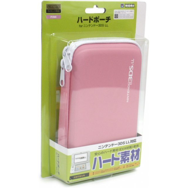 Hard Pouch for 3DS LL (Pink)