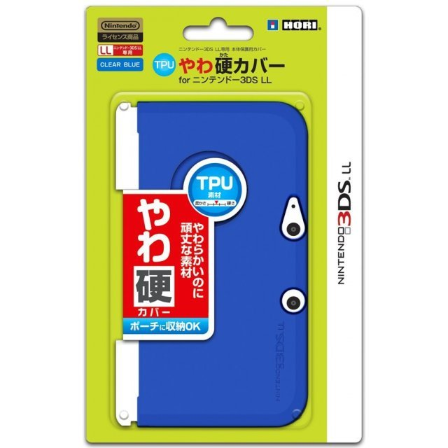 TPU Yawakata Cover for 3DS LL (Clear Blue)
