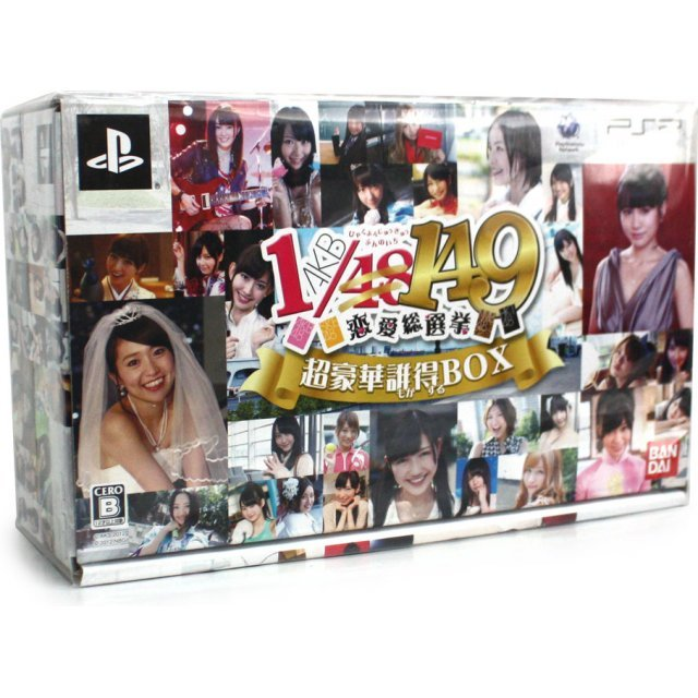 AKB1/149: Love Election (Special Deluxe Box)