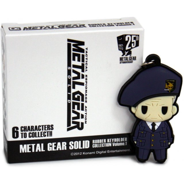 D4 Metal Gear Solid Rubber Key Holder Collection Vol. 1