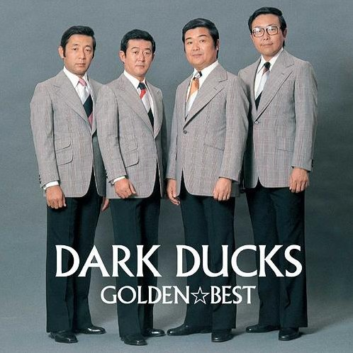 Golden Best Dark Ducks [Limited Edition]