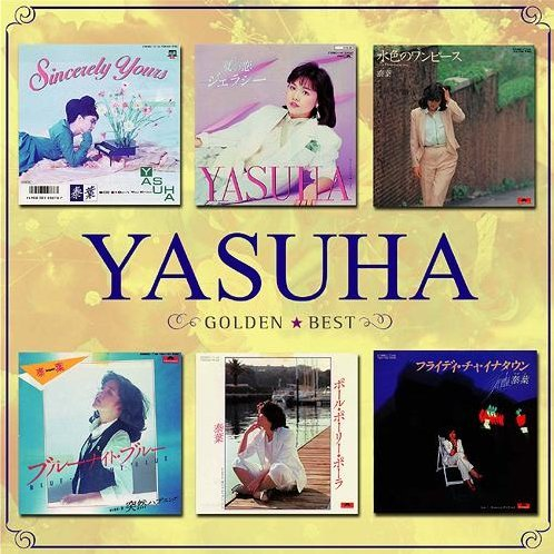 Golden Best Yasuha [Limited Edition]