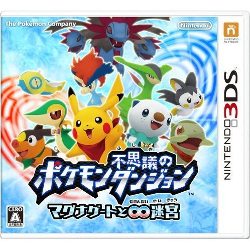 Pokemon Fushigi no Dungeon ~Magnagate to Mugendai no Meikyuu~