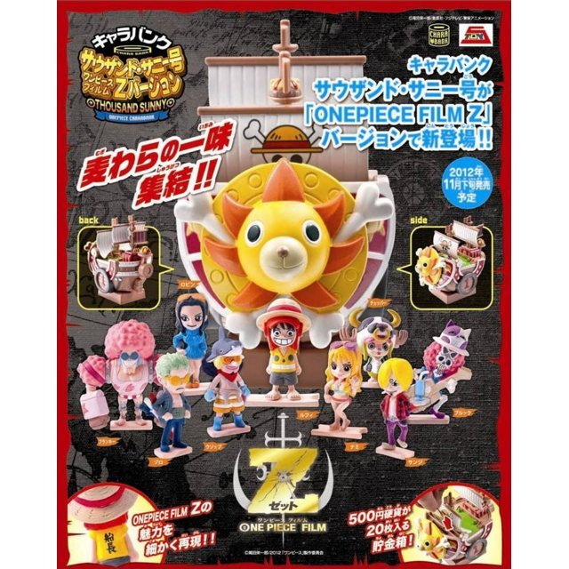 One Piece Chara Bank: Thousand Sunny Film Z Ver.