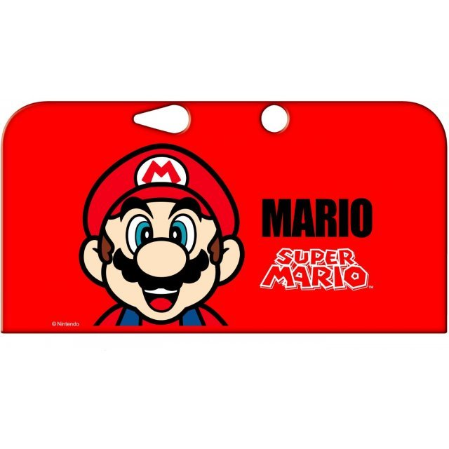3DS XL Silicone Protector (Mario Version)
