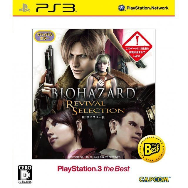 Biohazard: Revival Selection (Playstation3 the Best)