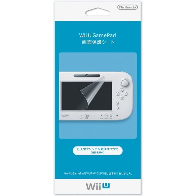 Wii U GamePad Screen Protection Filter (Official Nintendo)