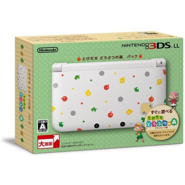 Nintendo 3DS LL (Doubutsu no Mori Pack Limited Edition)