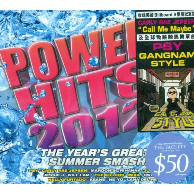Power Hits 2012 Plus Gangnam Style [CD+DVD]