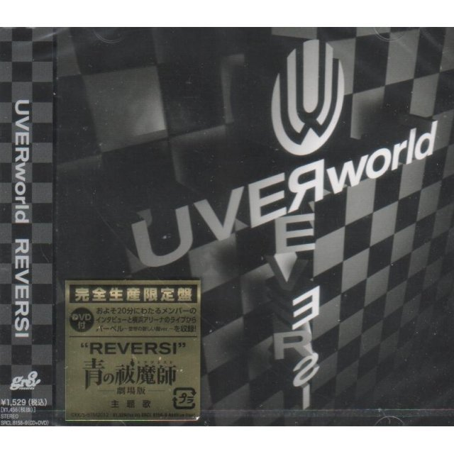 Reversi [CD+DVD Limited Edition]