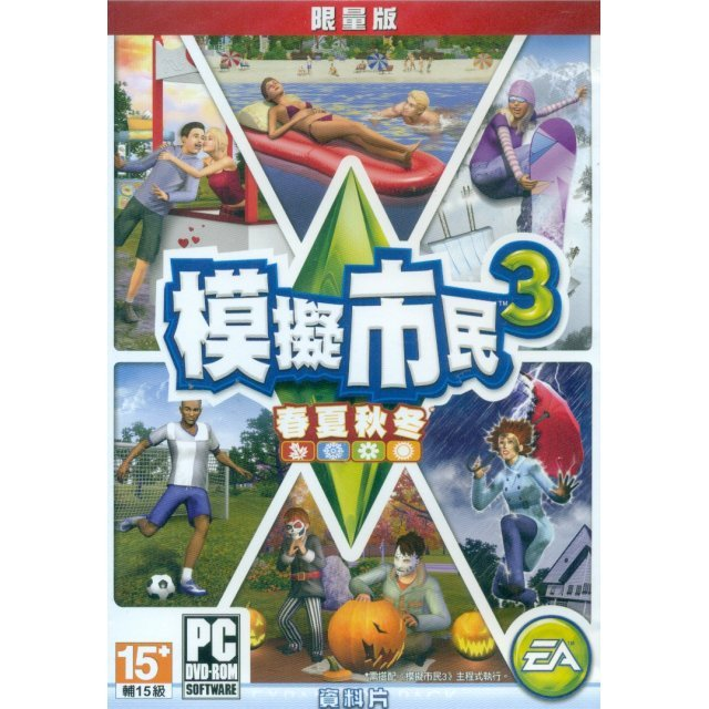 The Sims 3 Seasons (Limited Edition) (Chinese Version) (DVD-ROM)